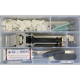 Weld Adhesively Bonded Fastener Kit W/ AT-8040 Adhesive